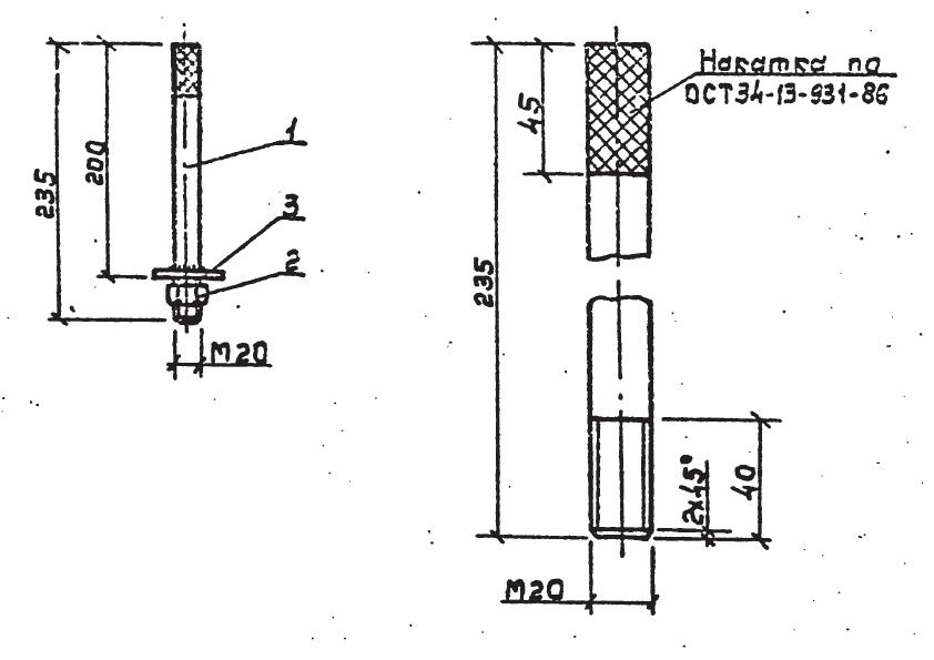Штырь ОГ11-85,86 руб.