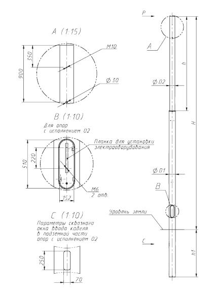 Опора силовая прямостоечная трубчатая - Тип СП