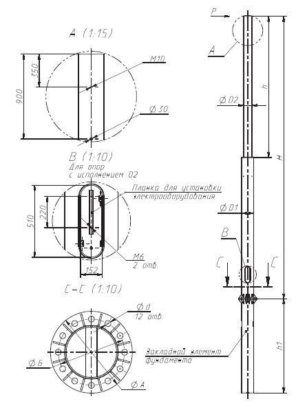 Опора контактной сети фланцевая трубчатая - Тип ТФ