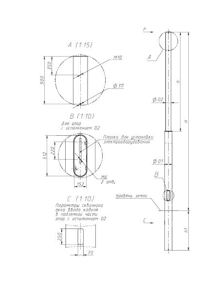 Опора контактной сети прямостоечная трубчатая - Тип ТП